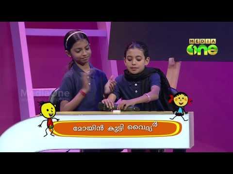 Malarvadi Little Scholar Season4 Quiz competition for students (Episode 3)