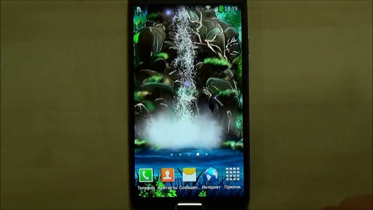 3D Водопад Живые Обои для Андроид - YouTube
