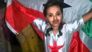 HEES CUSUB 2011 SOMALILAND 18 MAY