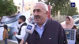 وقفة تضامنية مع الأسرى الأردنيين - (16-10-2019)