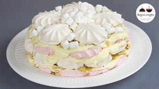 Торт без выпечки МАЛЬВИНА  Легкий в приготовлении, но Невероятно Вкусный и Нежный ЗЕФИРНЫЙ ТОРТ