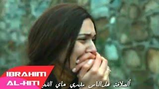 سيف عامر - موجوع قلبي (كلمات)