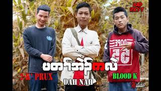 Karen hip hop song 2019 (P Ta eh klan) by 2-K' PRUX & DAH NAH & BLOOD K