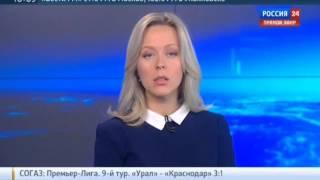 РОССИЯ24 - только Оля Башмарова - Вести 22-09-2015
