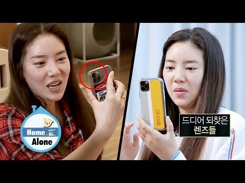 People Call Son Dam Bi The Female Version Of Kian84 [Home Alone Ep 333]