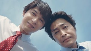 吉沢亮が会社のかわいい後輩の吉沢くん役、安田顕が頼れる部長の安田さん役に扮し、そんな2人から猛アプローチを受けるという全女性の夢が実...