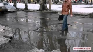 Видео Новости-N: Ямочный ремонт в Николаеве