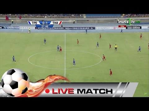 Live Match : ถ่ายทอดสด World Cup 2018 รอบคัดเลือก  ไต้หวัน - ไทย |16/6/2558|ThairathTV