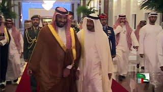 وصول الأمير محمد بن سلمان إلى الإمارات