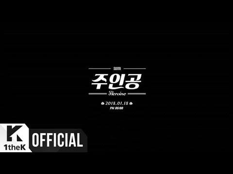 [Teaser 2] SUNMI(선미) _ Heroine(주인공)