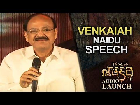 Venkaiah Naidu Superb Speech  Gautamiputra Satakarni  Launch  Lahari   T-Series