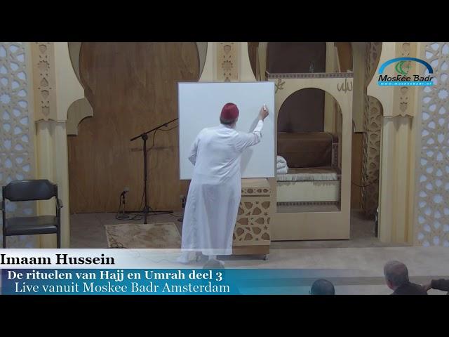 Imaam Hussein De rituelen van Hajj en Umrah deel 3