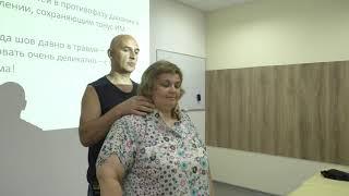 Яремная компрессия. Остеопатия