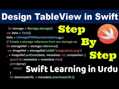 IOS App Development With Swift Tutorial 7 | How to Design TableView in Swift Urdu / Hindi thumbnail