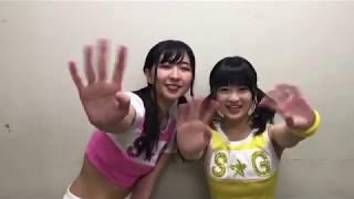 SUPER☆GiRLS LINE公式アカウント 2018年2月2日(金) 担当:石橋蛍 / 溝手...