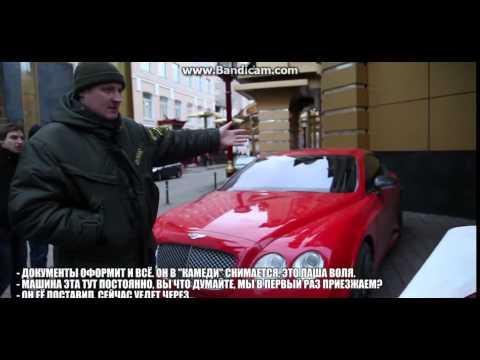 активисты «стопхам» прилепили наклейку на bentley павла воли видео