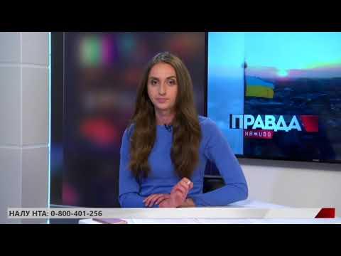 НТА - Незалежне телевізійне агентство: ВІДПОЧИНОК У ТУРЕЧЧИНІ ЗДЕШЕВШАЄ
