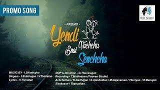 Yendi Enna Vachchu Senchcha | Official Promo Song | Beginners™