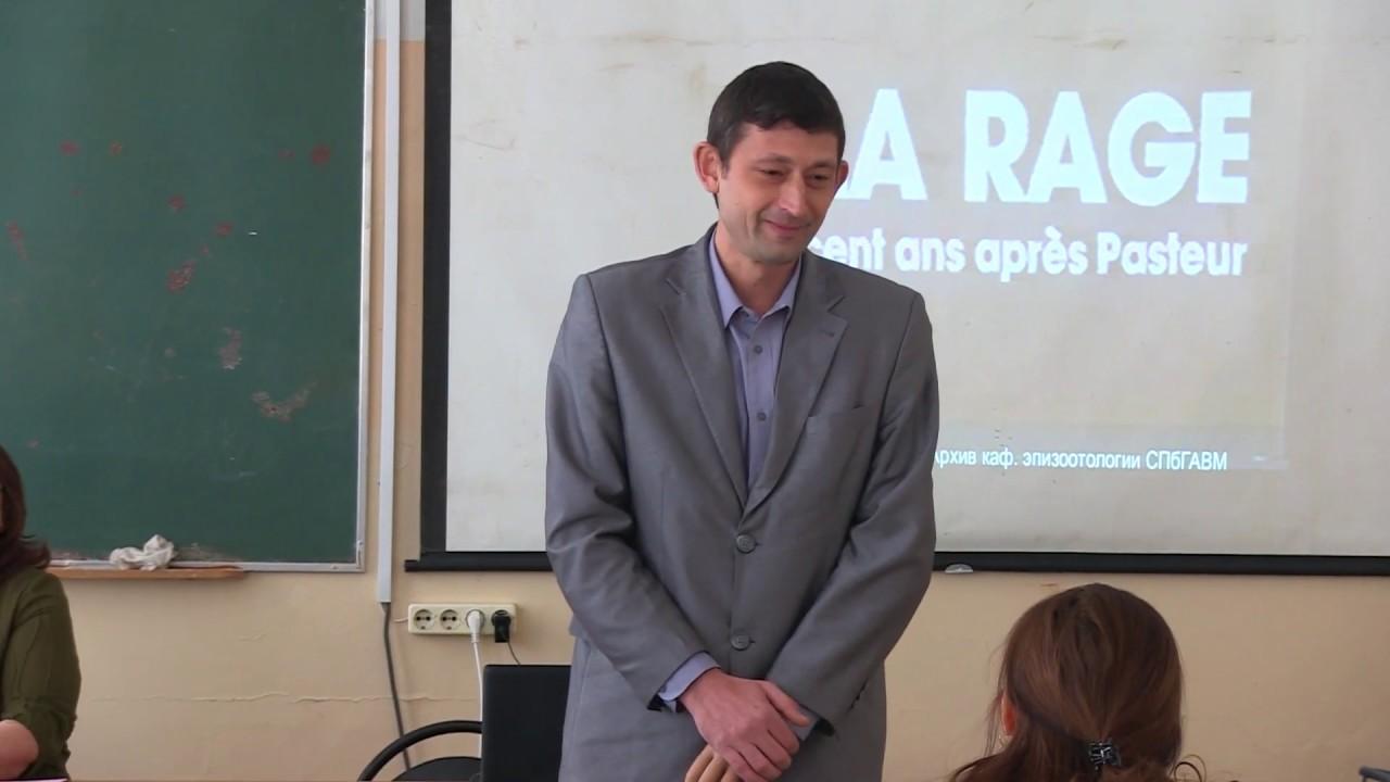 В Быковском аграрном техникуме состоялся обучающий семинар для руководителей КФХ и ЛПХ