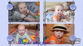Слайд-шоу сыну на 1 годик