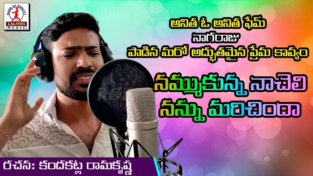 Super Hit Love Failure Songs | Nammukunna Naa Cheli Song | Lalitha Audios  And Videos