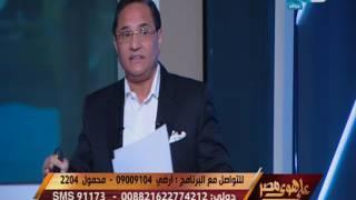 على هوى مصر | عبد الرحيم علي يكشف سراً خطيراً يوضح الدور القطري في دخول الناتو لـ ليبيا