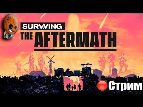 Surviving The Aftermath ➤Начало. Выжить в суровом мире. Колония должна выжить. ➤СТРИМ Прохождение #1