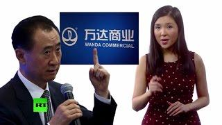 Трамп играет с огнем  избранный президент подверг сомнению политику «одного Китая»