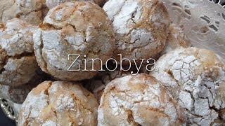 ghriba djal louz/ moroccan almond cookies