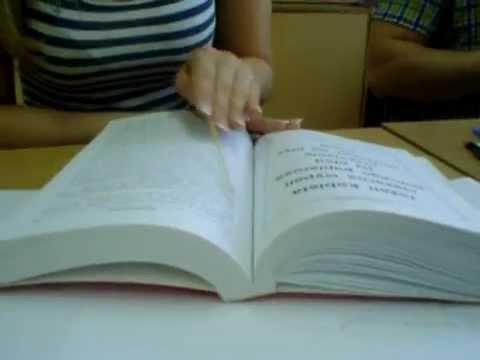 Szybkie czytanie ze zrozumieniem