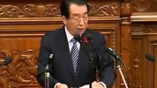 稲田朋美 歴史に残る名演説 主権国家とは 3