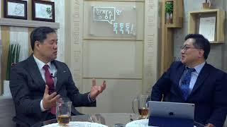 문재인케어 예산도 없고 낚시배 수습 꼴보니 삐까삐까 [특별한만남] 낭만의사 김승진 ② (2017.12.10) 2부