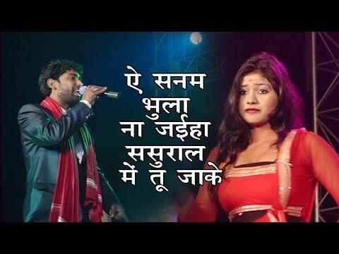 स्टेज पर खुद रोया और पब्लिक को भी रूलाया # Ye Sanam Bhula Na Jaiha Hemant Harjai