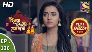 Rishta Likhenge Hum Naya - Ep 126 - Full Episode - 1st May, 2018