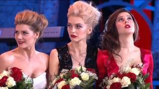 Результаты голосования и объявление победителей шоу Хочу V ВИА Гру