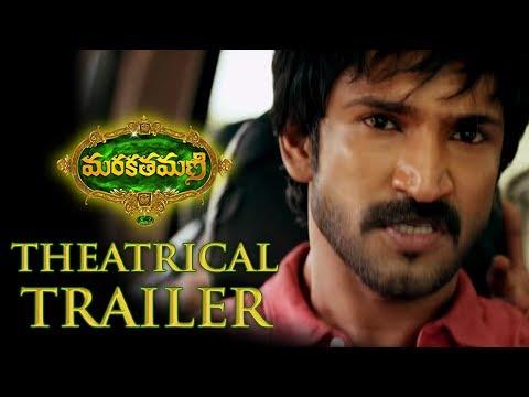 MarakathaMani Theatrical Trailer - Aadhi Pinisetty, Nikki Galrani | ARK Saravan