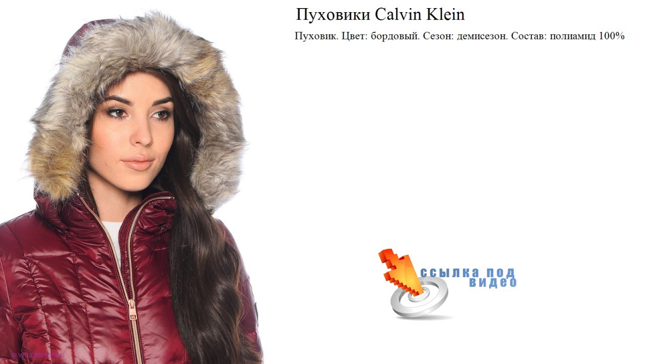Качественная финская одежда мужская, женская, детская по оптимальным ценам популярных финских брендов.