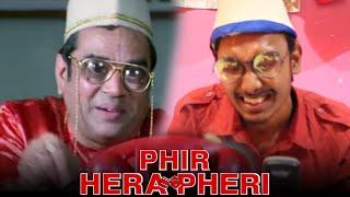 PHIR HERA PHERI Movie Spoof | RELOADERSTv