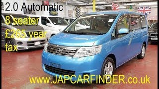 Nissan Serena 2.0 Automatic 8 seater @Japcarfinder.co.uk