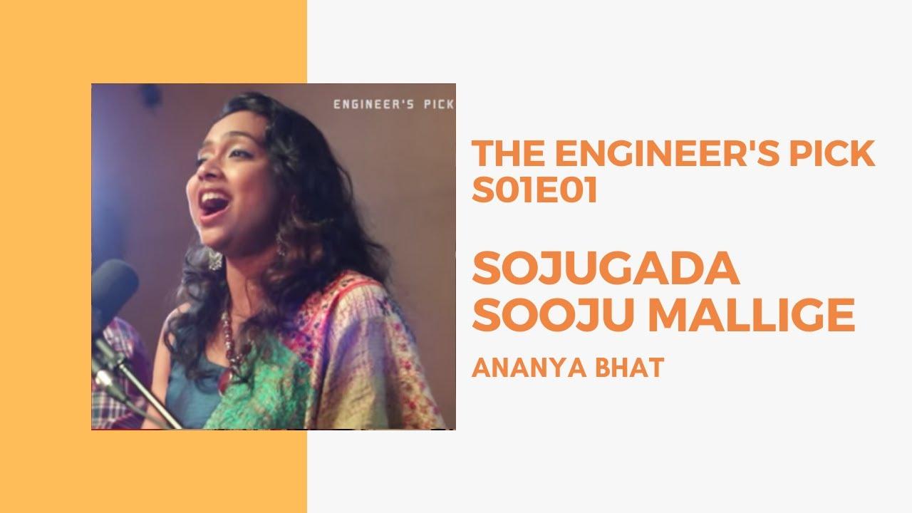 engineer's pick episode 01 sojugada sooju mallige ananya bhat (live)  manikantan geet mala ilayaraja adobe.php #10