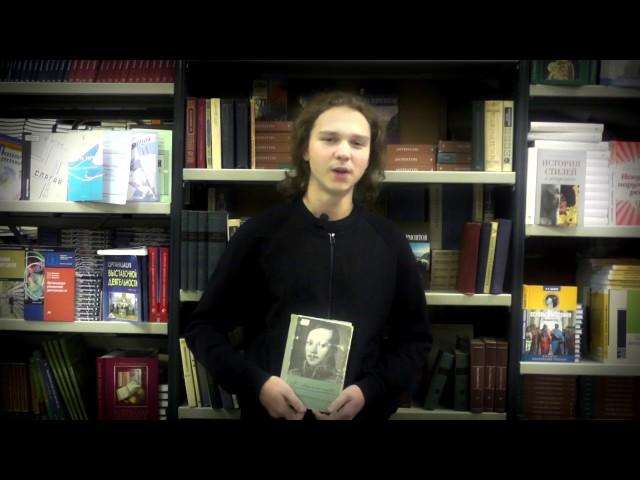 Изображение предпросмотра прочтения – АлександрМакаренко читает отрывок изпроизведения «Беглец» М.Ю.Лермонтова
