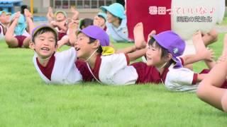 磐田っていいな♪ vol.4