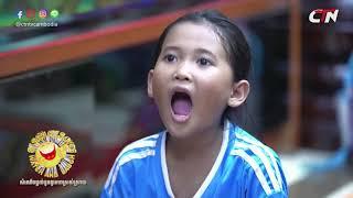 បានមើលបានសើច/khmer comedy/ctn watch and laugh/peakmi 2018.