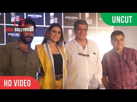 Uncut - Special Screening Of Mumbai Varanasi Express Short Film | Aarti Chhabria, Darshan Jariwala