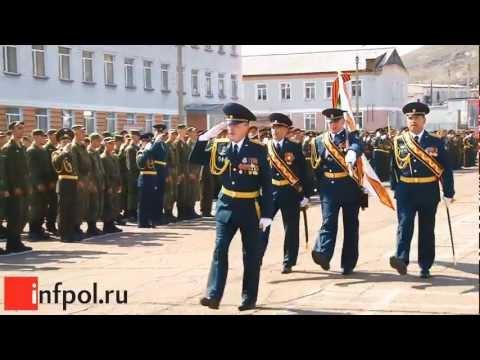 Вручение нового знамени 5 танковой бригаде