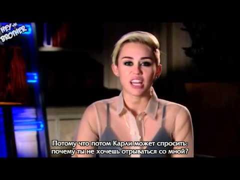 Miley Cyrus About Lana Del Rey [Rus Sub]