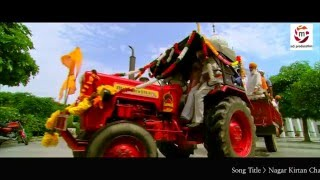 New Punjabi Songs  ● Nagar Kirtan Chaliye ● Billa Gill ● Music Bobby Sharma ● Latest New Songs 2016