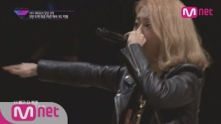 [Unpretty Rapstar] ep.05 : Jessi vs Kisum #5 Track Mission 1:1 Battle(제시vs키썸 #5트랙미션 최종 1:1배틀)