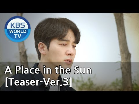A Place in the Sun | 태양의 계절[Teaser-Ver.3]