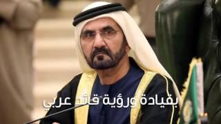ربع صفحة يقرأها العرب سنوياً.. دبي تتحدث عن بناء المكتبة الأكبر عربياً بمليار درهم